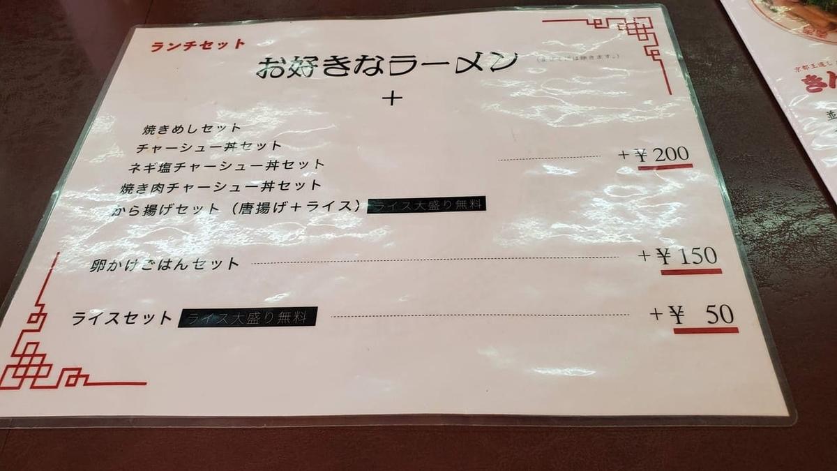 f:id:aoi0730kanon0930:20210501234007j:plain