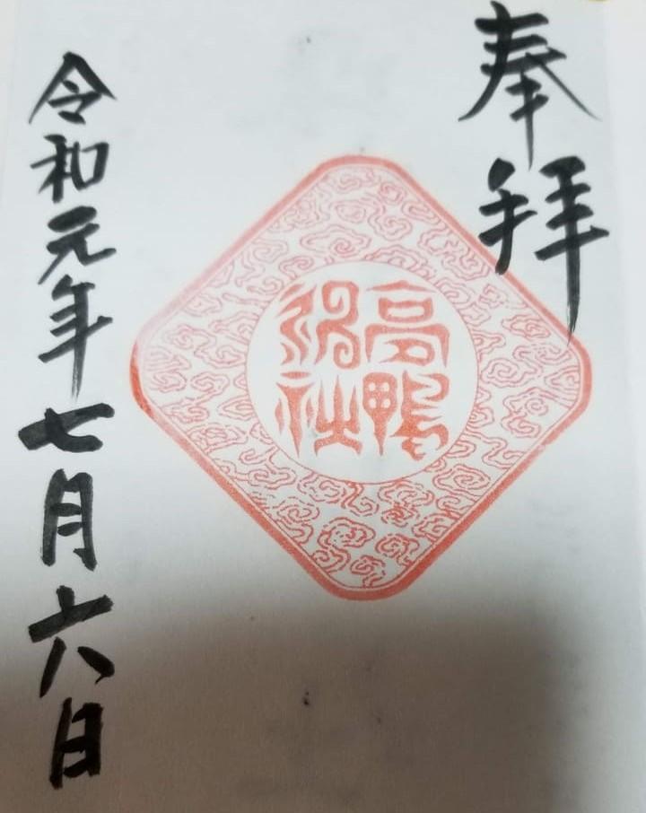 f:id:aoi0730kanon0930:20210506002108j:plain