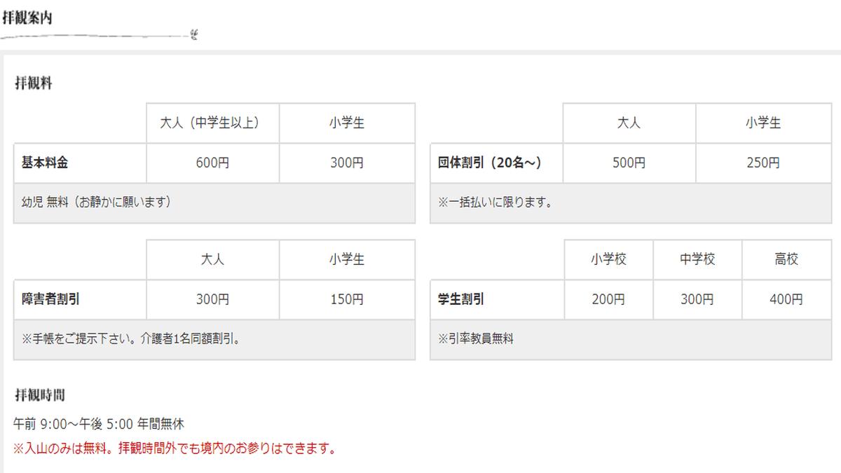 f:id:aoi0730kanon0930:20210508225557p:plain