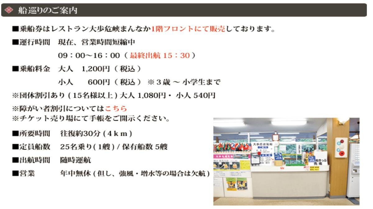 f:id:aoi0730kanon0930:20210612172719p:plain