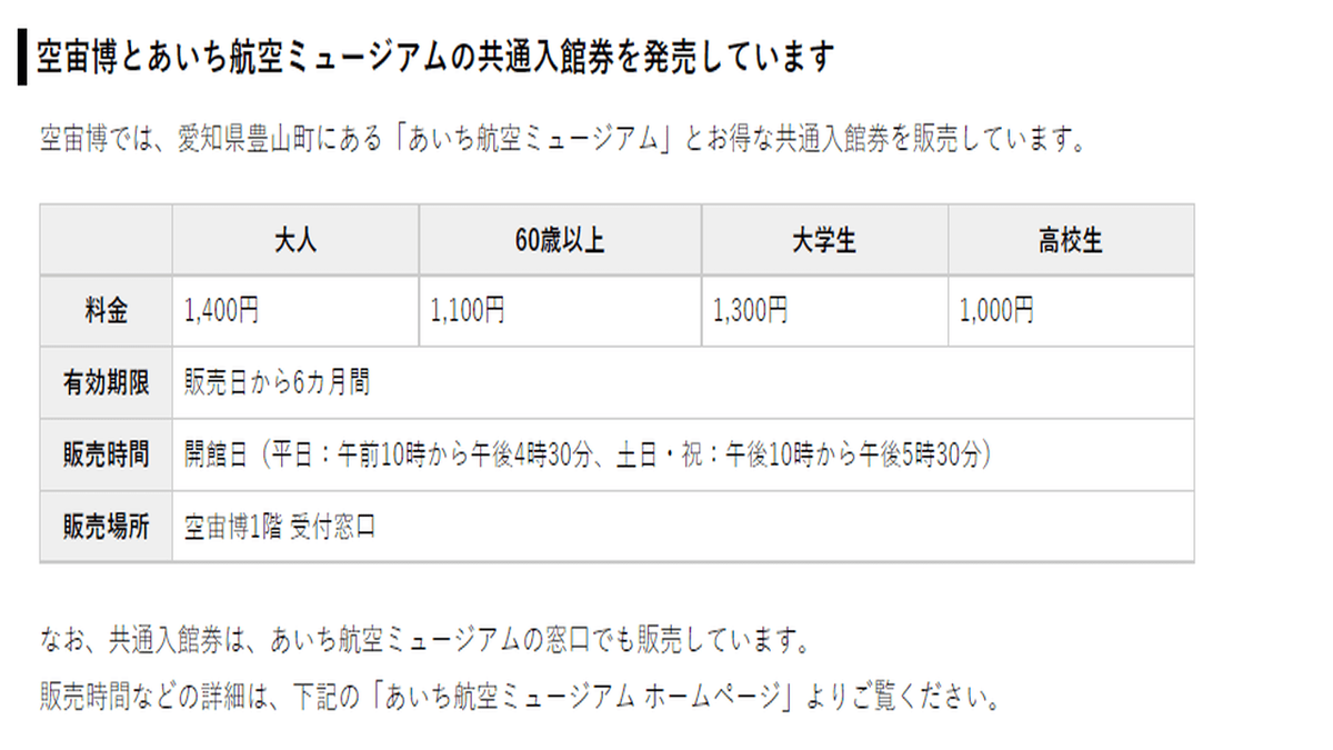 f:id:aoi0730kanon0930:20210614233719p:plain