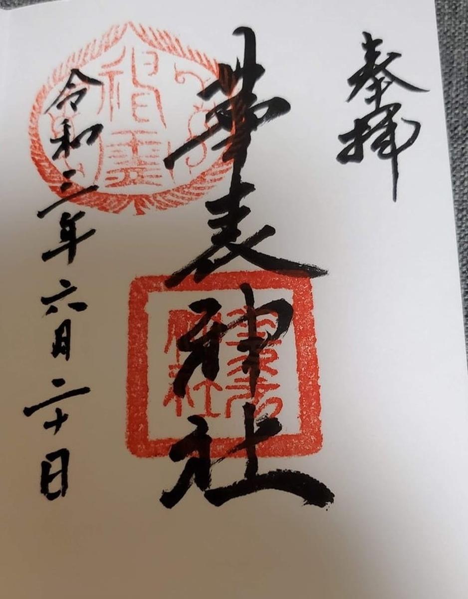 f:id:aoi0730kanon0930:20210702180959j:plain