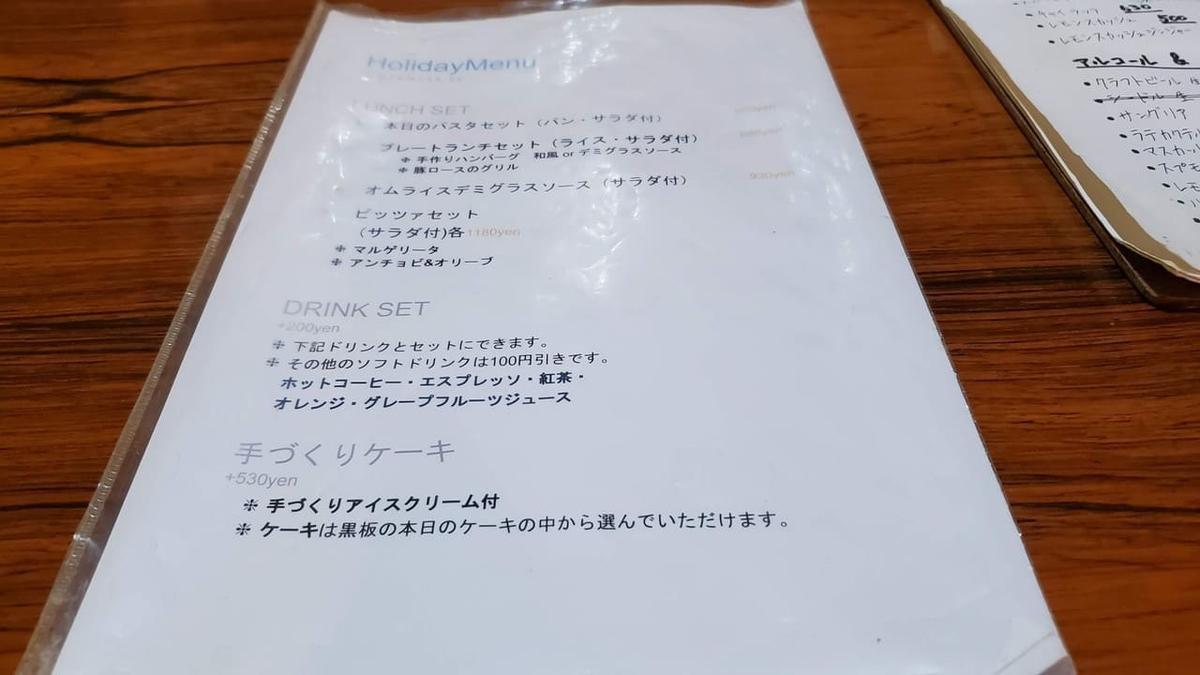 f:id:aoi0730kanon0930:20210911215518j:plain