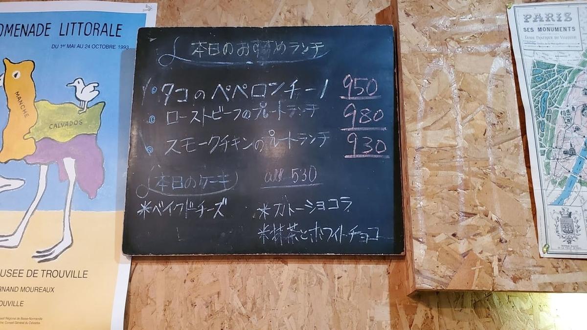 f:id:aoi0730kanon0930:20210911215524j:plain