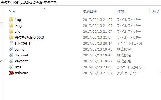 f:id:aoi09030807:20170210210838j:plain