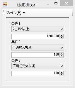 f:id:aoi09030807:20170210212715j:plain