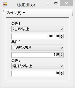 f:id:aoi09030807:20170210213438j:plain