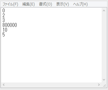 f:id:aoi09030807:20170322233447j:plain