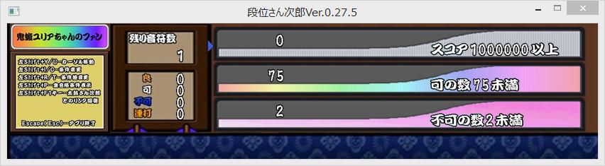 f:id:aoi09030807:20170415015859j:plain