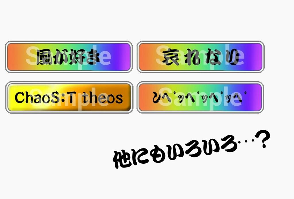 f:id:aoi09030807:20170731015918j:plain