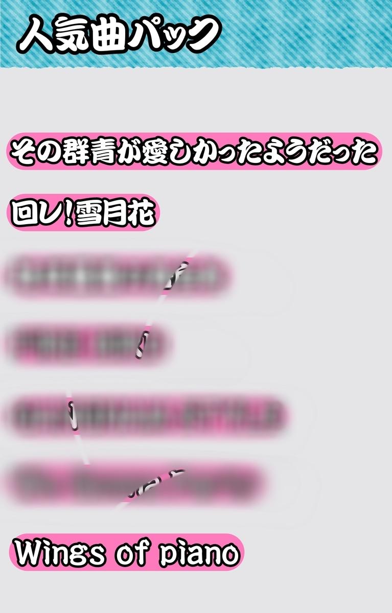f:id:aoi09030807:20210122180010j:plain