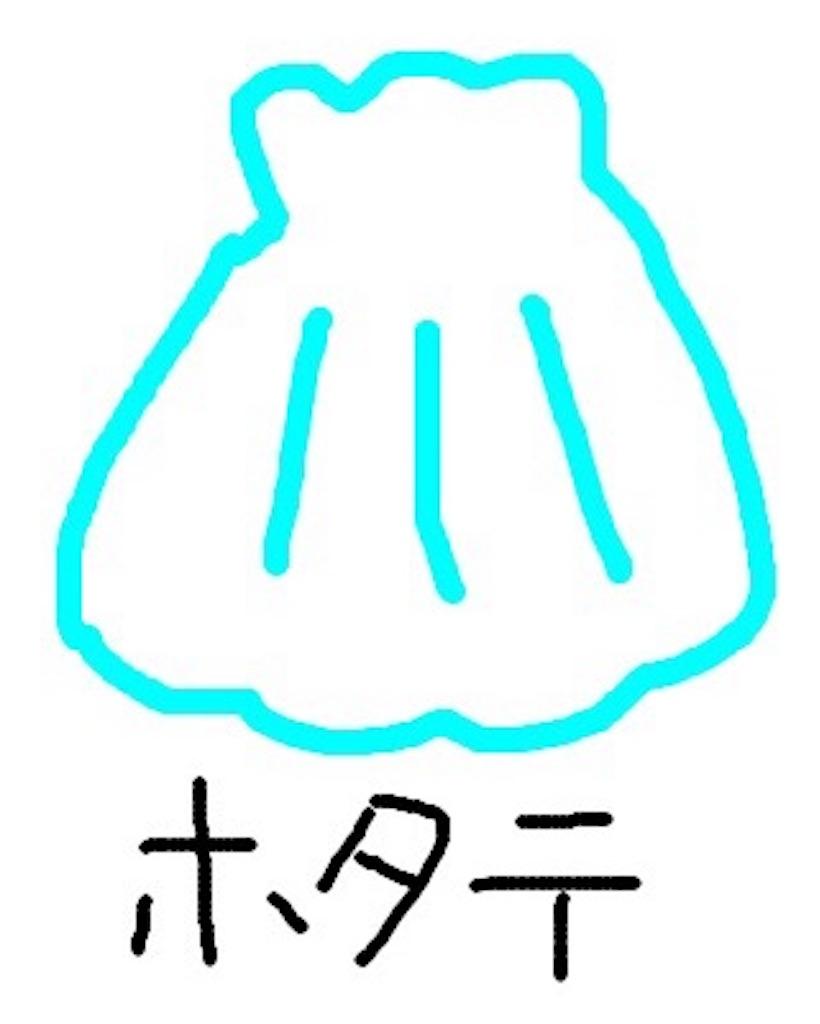f:id:aoi168:20170727230141j:image