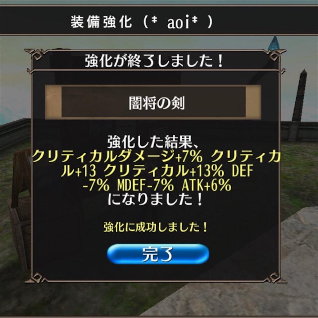 f:id:aoi168:20170918163555j:image