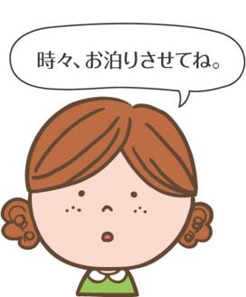 f:id:aoi_fukurou:20210918233408p:plain