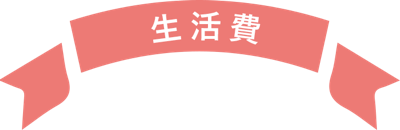 f:id:aoi_fukurou:20210918233600p:plain