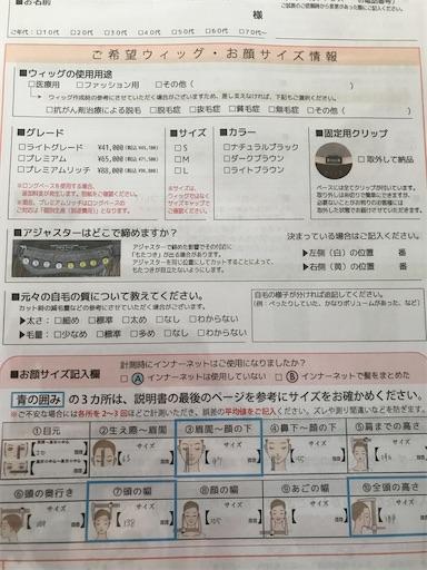 f:id:aoi_kasumisou:20211019213936j:image