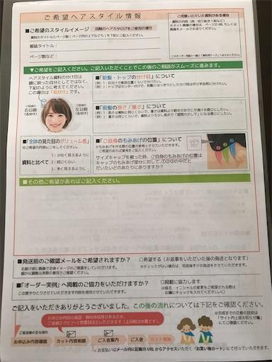 f:id:aoi_kasumisou:20211019213939j:image