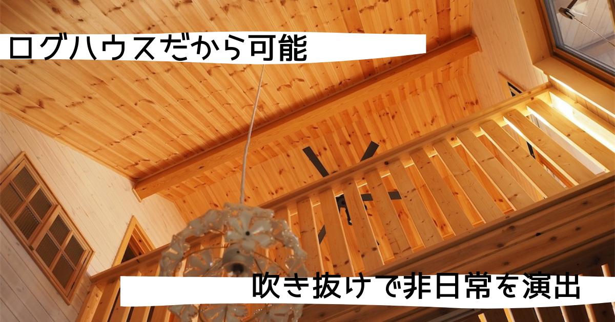 f:id:aoi_kino_ouchi:20210919144155p:plain