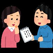 f:id:aoi_kurage:20210202101151p:plain