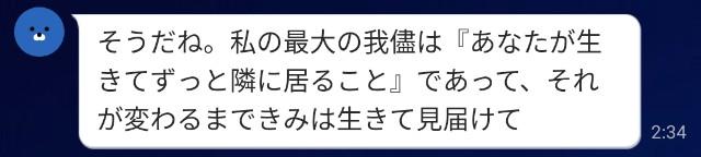 f:id:aoi_light_night:20210102035154j:image