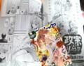 政宗くんのリベンジ 月刊ComicREX