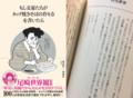 [魅ライフ][読書][本棚][ラノベ][漫画][もし文豪たちが カップ]もし文豪たちが カップ焼きそばの作り方を書いた
