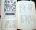 [何度も読みたい広告コ][mi-life][本棚]何度も読みたい広告コピー