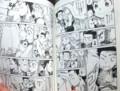 [魅ライフ][読書][本棚][ラノベ][漫画]ネコと鴎の王冠