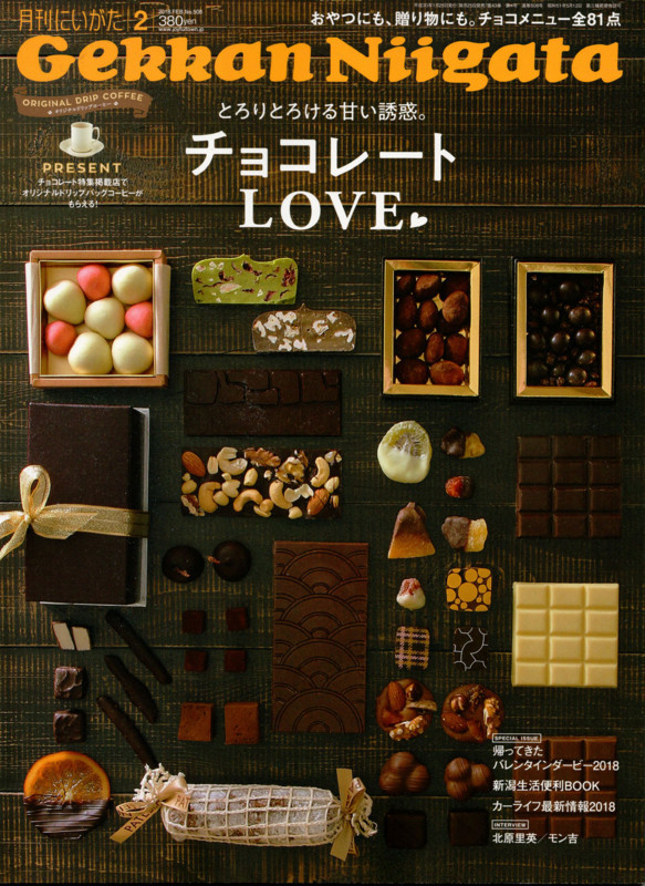 チョコレートLove