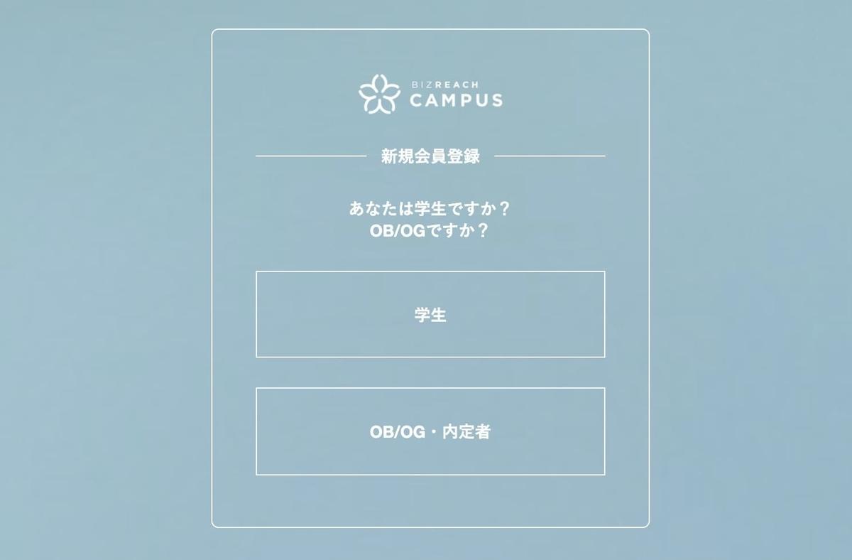 f:id:aoi_writer:20201023165350j:plain