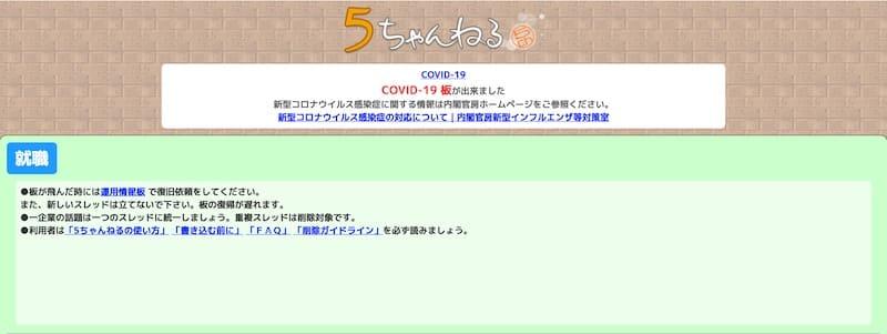 f:id:aoi_writer:20210414103725j:plain