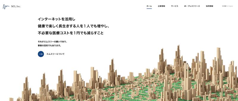 f:id:aoi_writer:20210504093834p:plain
