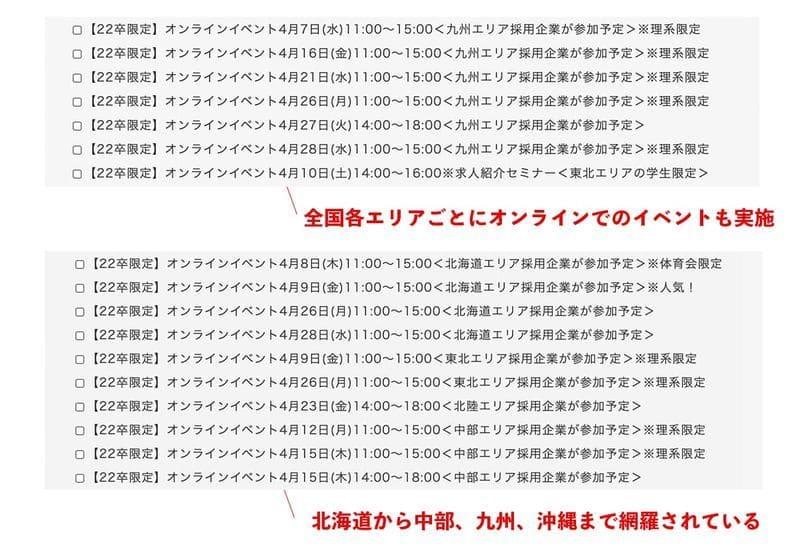f:id:aoi_writer:20210509164259j:plain