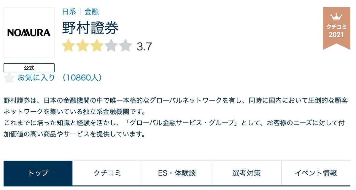 f:id:aoi_writer:20210609130832j:plain