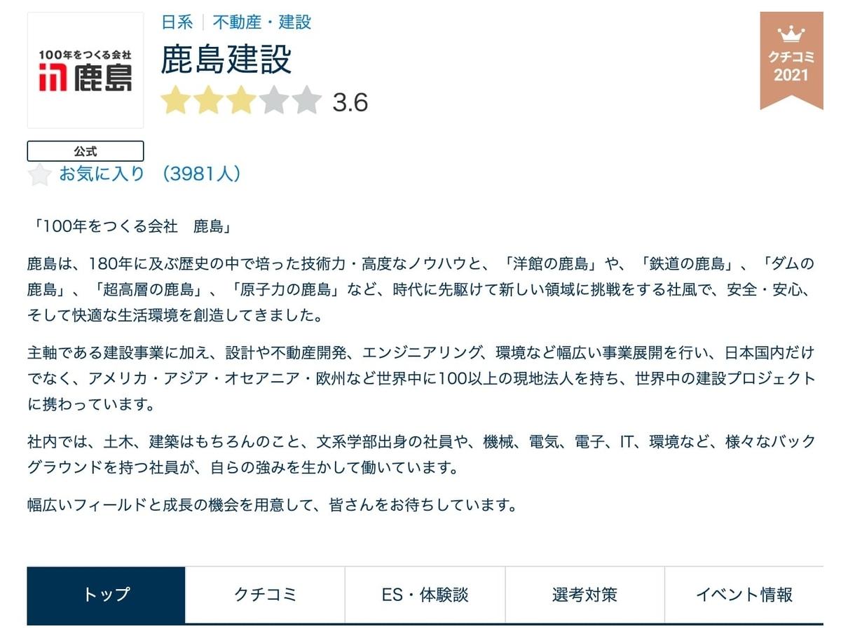 f:id:aoi_writer:20210715132436j:plain