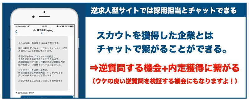 f:id:aoi_writer:20210722105404p:plain