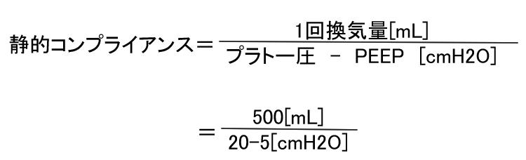 f:id:aoichannel0620:20210814160751j:plain