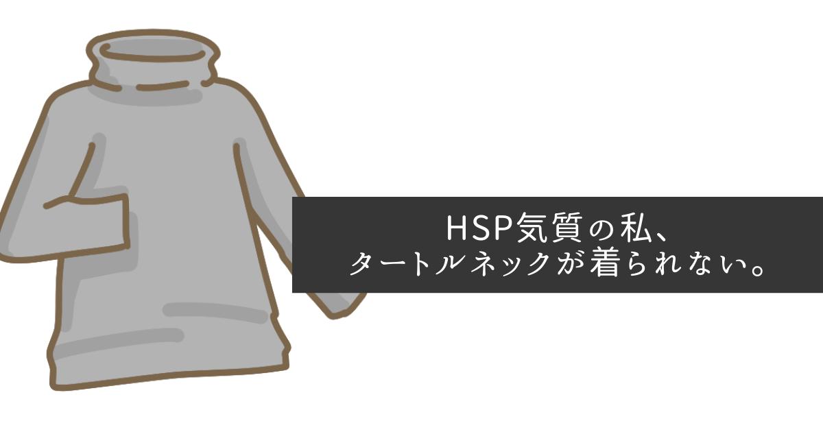 f:id:aoichannel0620:20210928211828p:plain
