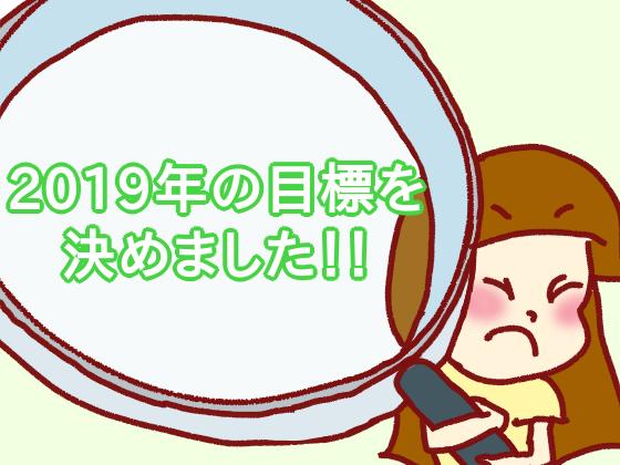 f:id:aoichidu:20181218233331p:plain