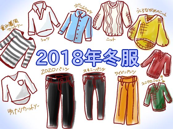 f:id:aoichidu:20190105152016p:plain