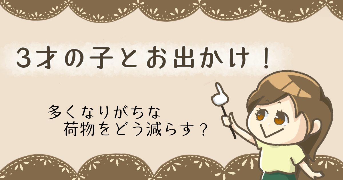 f:id:aoichidu:20190727095702p:plain