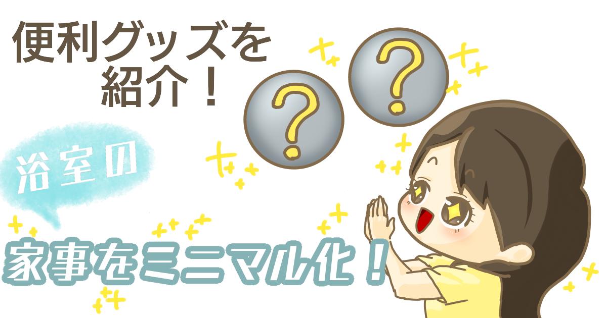 f:id:aoichidu:20190914181454p:plain