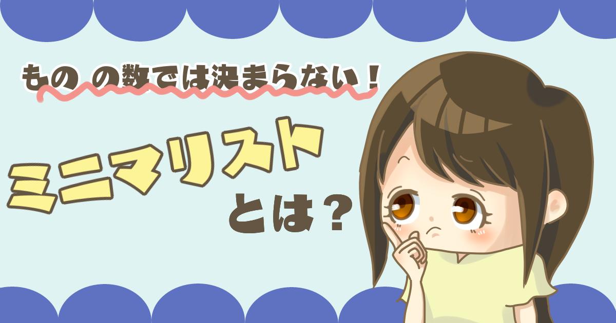 f:id:aoichidu:20191006173729p:plain