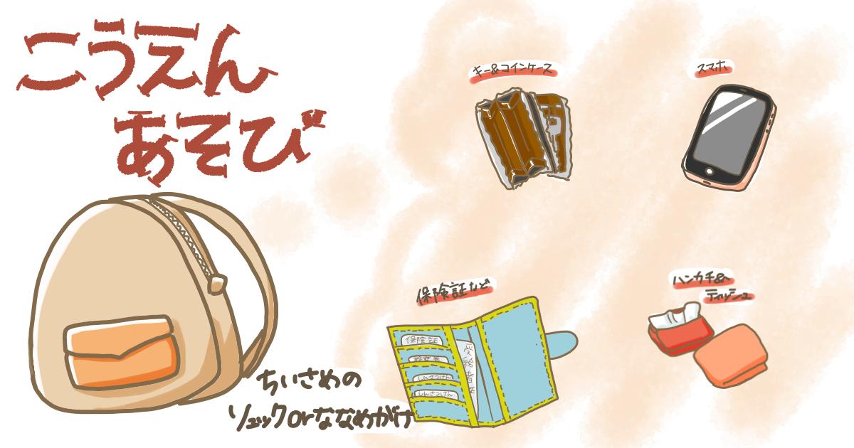f:id:aoichidu:20191027161036p:plain
