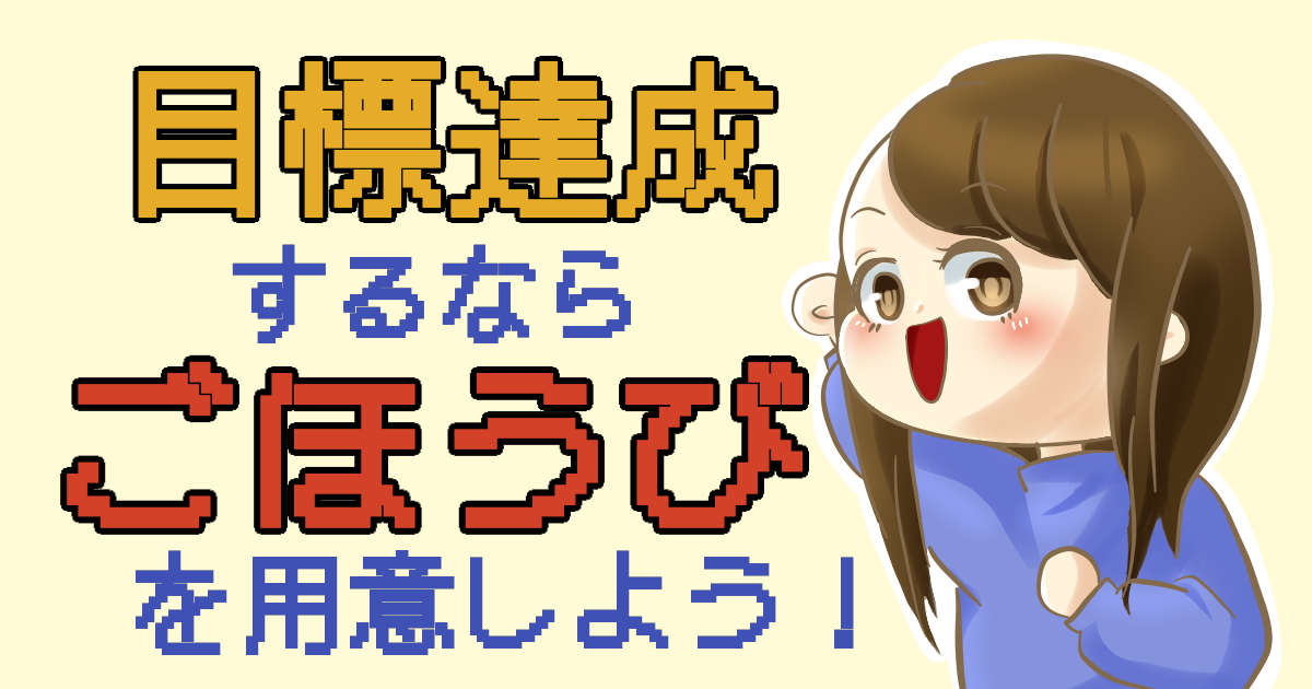 f:id:aoichidu:20191122210103p:plain