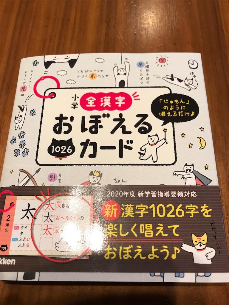 f:id:aoict-tahiti80:20190205212800j:image