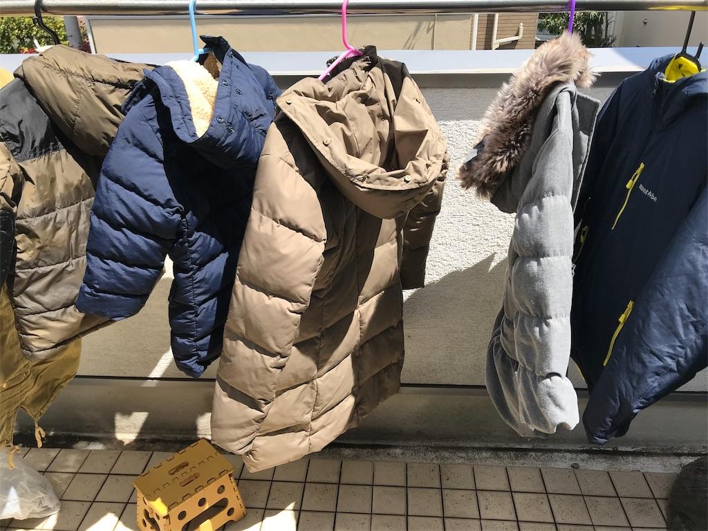 f:id:aoict-tahiti80:20190420074943j:image