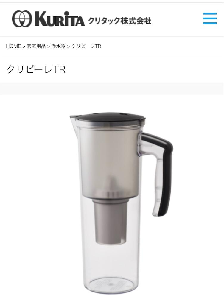 f:id:aoict-tahiti80:20190618230528j:image