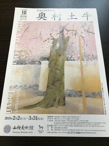 f:id:aoifusen:20190219224848j:plain