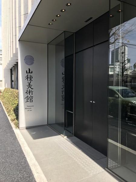 f:id:aoifusen:20190219224851j:plain